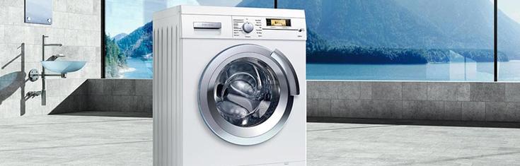 Olcsó gépnek nem híg a leve! Magas minőségű háztartási gépek kedvező árakon!